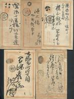 JAPON - ENTIERS POSTAUX - 5 CP  OBL. VARIÉS - B/TB - Enteros Postales