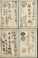 JAPON - ENTIERS POSTAUX - 10 CP  OBL. VARIÉS - B/TB - Enteros Postales