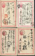 JAPON - ENTIERS POSTAUX - 6 CP  + CPRP OBL. VARIÉS - B/TB - Enteros Postales