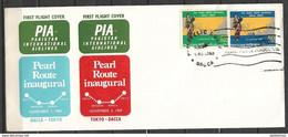 PAKISTAN FIRST FLIGHT COVER PAKISTAN INTERNATIONAL AIRLINE 1969 DACCA BANGLADESH  ( DHAKA ) TO TOKYO - Pakistan