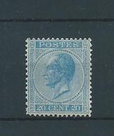 N°18 (*)NSG.TRES BON CENTRAGE - 1865-1866 Linksprofil