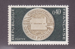 TIMBRE FRANCE N° 1542 NEUF ** - Nuevos