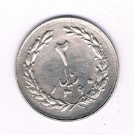 2 RIAL  1390 AH IRAN  /7666/ - Irán