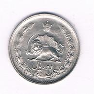 2 RIAL  1353 AH IRAN  /7667/ - Irán