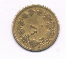 50 DINAR 1333 AH IRAN  /7669/ - Irán