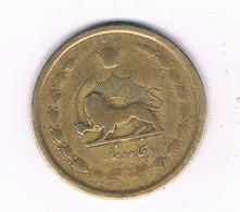 50 DINAR 1333 AH IRAN  /7670/ - Irán
