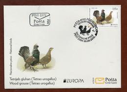 MONTENEGRO - 2019 - FDC - EPJ - EUROPA - NATIONAL BIRDS - LES OISEAUX NATIONAUX - - Montenegro