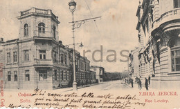 Bulgaria - Sophia - Sofia - Rue Levsky - Bulgaria
