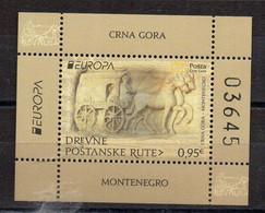 MONTENEGRO - 2020 - EUROPA - ANCIENT MAIL ROUTES - LES ANCIENNES VOIES POSTALES - B/F - M/S - - Montenegro