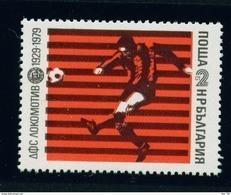 2890 Bulgaria 1979 Locomotive Sport Club  **MNH SPORT Soccer Calcio Football Fussball Bulgarie Bulgarien Bulgarije - Unused Stamps