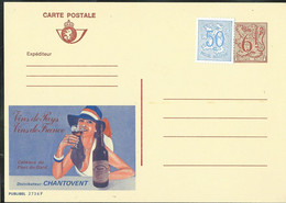Publibel Neuve  N° 2736 ( Vin De FRance - Coteaux Du Pont Du Gard) - Ganzsachen