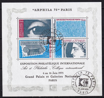 FRANCE - Arphila 75 Oblitéré LUXE - Sheetlets