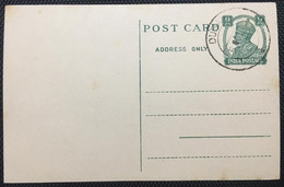 Dubai Postal Stationery Post Card British India GVI Used In Dubai Cancel To Order 1944 Possibly FDC Stained Extreme RARE - Dubai
