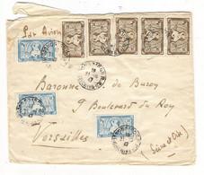 INDOCHINE  /  LETTRE + CACHETS  ( 8 Timbres Sur Enveloppe  ) /  SAÏGON , Le 21-10-1947 ( à Mme La Baronne A. De BURON ) - Briefe U. Dokumente