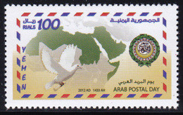 Yemen - 2012-13 - Joint Issue - ( Arab Postal Day - Arab Post Day ) - MNH (**) - Jemen