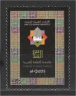 United Arab Emirates - 2009 - ( Al-Quds - Capital Of Arab Culture ) - MNH (**) - United Arab Emirates (General)