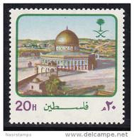 Saudi Arabia - 1979 - Rare ( Dome Of The Rock, Jerusalem - Saudi & Date Omitted ) - MNH (**) - Arabia Saudita