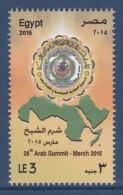 Egypt - 2015 - ( 26th Arab Summit - March 2015 - Sharm El Shaikh ) - MNH (**) - Neufs