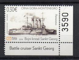 MONTENEGRO - 2018 - CUIRASSIER SAINT GEORGES - SAINT GEORGES BATTLE SHIP - BATEAUX - SHIPS - - Montenegro