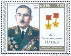 Abkhazia 2010, General Issa Pliev, 1v - Georgia