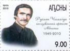 Abkhazia 2010, Actor Of Abkhazia Ruslan Chamagua, 1v - Georgia
