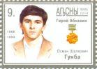 Abkhazia 2010, Hero Of Abkhazia Osman Gunba, 1v - Georgia