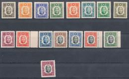 COMPLETE MNH SERIE - 1912-1949 République