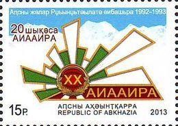 Abkhazia (Georgia) 2013, Abkhazia Victory In Patriotic War 1992-93, 1v - Georgia