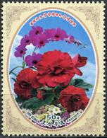 Korea 2018. Kimilsungia And Kimjongilia,the Immortal Flowers (MNH OG) Stamp - Korea (Nord-)