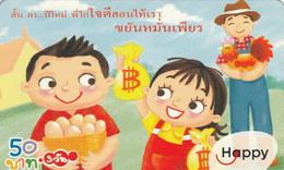 PREPAID PHONE CARD THAINLANDIA (PY2704 - Tailandia