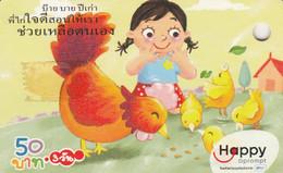 PREPAID PHONE CARD THAINLANDIA (PY2706 - Tailandia