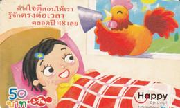 PREPAID PHONE CARD THAINLANDIA (PY2707 - Tailandia
