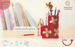 PREPAID PHONE CARD THAINLANDIA (PY2708 - Tailandia
