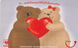 PREPAID PHONE CARD THAINLANDIA (PY2711 - Tailandia