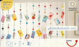 PREPAID PHONE CARD THAINLANDIA (PY2712 - Tailandia