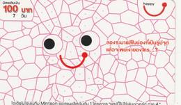PREPAID PHONE CARD THAINLANDIA (PY2716 - Tailandia