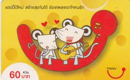 PREPAID PHONE CARD THAINLANDIA (PY2721 - Tailandia