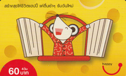 PREPAID PHONE CARD THAINLANDIA (PY2724 - Tailandia