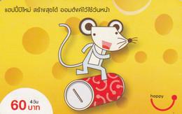 PREPAID PHONE CARD THAINLANDIA (PY2734 - Tailandia