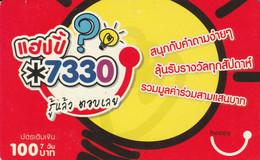 PREPAID PHONE CARD THAINLANDIA (PY2743 - Tailandia