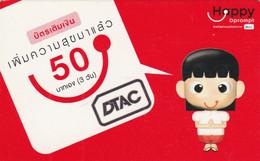 PREPAID PHONE CARD THAINLANDIA (PY2750 - Tailandia