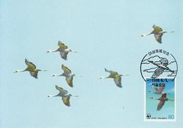 Korea, South 1988 Maxicard Sc #1508d 80w White-naped Crane WWF - Corée Du Sud
