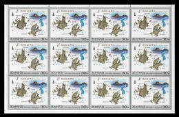 North Korea 2014 Mih. 6135 Tok Islet (sheet) MNH ** - Korea, North