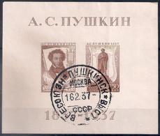 Russia 1937, Michel S/sheet Nr 1, Used, But - 1923-1991 UdSSR