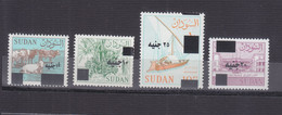 Stamps SUDAN 2018 DEFINITIVE ORDINARY 7th SERIES SURCHARGED HIGHER VALUE #10 - Sudan (1954-...)