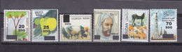 Stamps SUDAN 2020 DEFINITIVE ORDINARY 9th SERIE SURCHARGED H. VALUES SET MNH #12 - Sudan (1954-...)