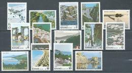 Grèce YT N°1365/1379 (sauf 1379) Paysages Et Sites Neuf ** - Grèce