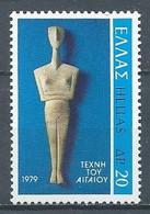 Grèce YT N°1329 Exposition Du Musée Du Louvre Neuf ** - Grèce