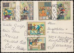 San Marino - Repubblica - W.Disney - Comic Stamps - 6x Nice Stamps - San Marino