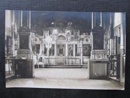 AK STARA ZAGORA Ca.1915 ///  D*46006 - Bulgaria